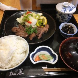 牛タン焼 set